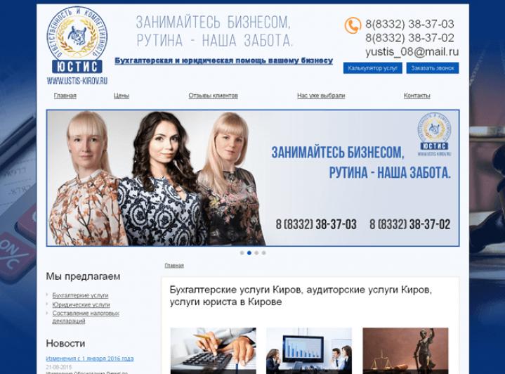 7c28900d5f6 Сайт-визитка в Казани - 5500 руб. Заказать создание и продвижение ...